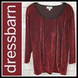 ♥️ Dress Barn XL Red Velvety Corset Style Top NWOT